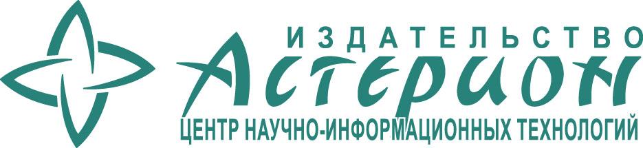 Логотип_Астерион